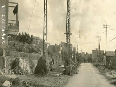 רחוב הרצל 6 בשנותיה הראשונות של המדינה